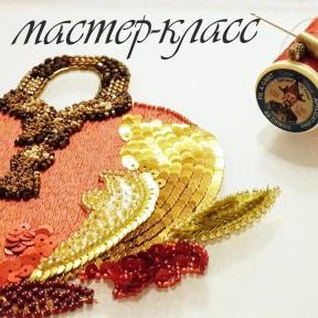 Мастер класс по основам люневильской вышивки с Еленой Гудковой