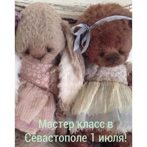 """Мастер-класс Елены Мошкиной """"Тедди мишка"""""""
