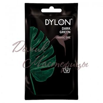 DYLON Темно-зеленый (dark green)