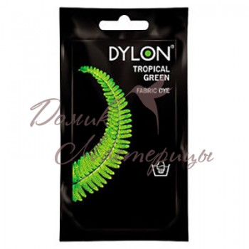 DYLON Зеленый (tropical green)
