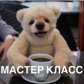 """Мастер-класс Татьяны Кондратьевой """"Спящий мишка"""""""